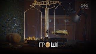 Теневой штаб Порошенко и новые факты в расследовании убийства работника УГО – Гроші