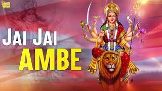 Anup Jalota | Jai Jai Ambe Maa Navrtari Special   - YouTube