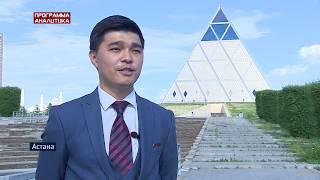 Астана 2004-2008