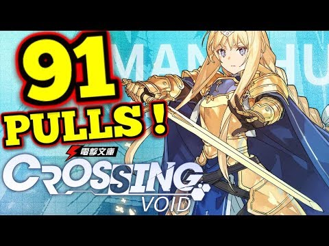 ALL 91 PULLS (For no reason) : Crossing Void