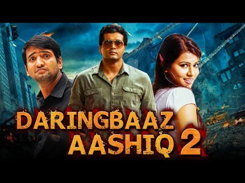 Daringbaaz Aashiq 2 (Mirattal) Full Hindi Dubbed Movie | Vinay Rai, Sharmila Mandre, Prabhu