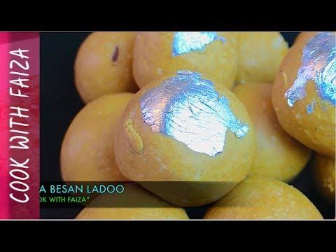 ATTA BESAN LADOO (Urdu Recipe) *COOK WITH FAIZA*