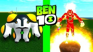 Ben 10 Cannonbolt Awesome Abilities! + Heatblast NEW Ability Ben 10 Arrival of Aliens REMAKE Roblox