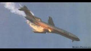 Смотреть онлайн Подборка: авиакатастрофы, вид из самолета