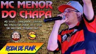 MC Menor do Chapa :: Lançando várias ao vivo na Roda de Funk em Rio das Pedras ::