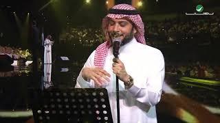 تحميل اغاني Majid Al Muhandis … Awaqelek Aaqed - Jaddah 2019 | ماجد المهندس … اوقعلك عقد - جدة ٢٠١٩ MP3