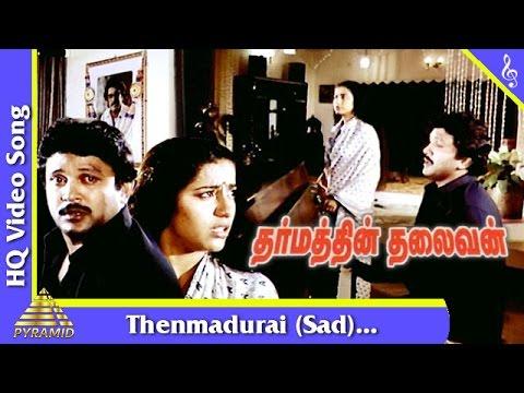 Thenmadurai (Sad) Song  Dharmathin Thalaivan Movie Songs  Rajinikanth Suhasini  Prabhu Pyramid Music