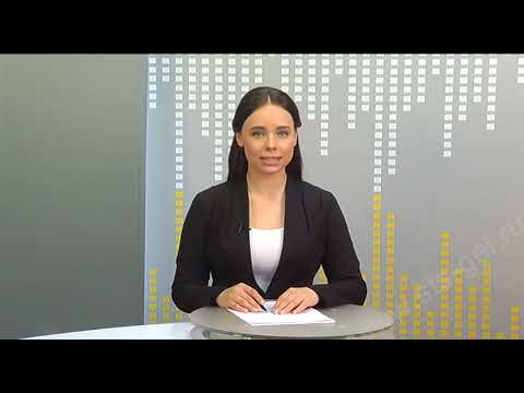 Новости курорта от 24.04.2019