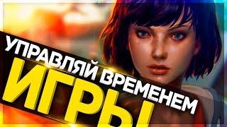 Топ 10 лучших  игр на ПК + Ссылки