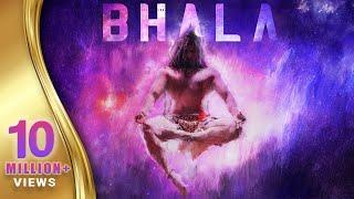 BHALA - Vinay Katoch ft Vineet Katoch | Shiva Album || Lyrical video | har har mahadev