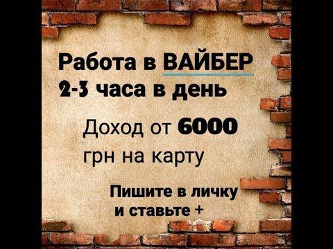 Локал биткоин investicii v ru