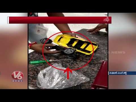 Customs Seized Gold Caught From Toy Car At Shamshabad Airport | Hyderabad | V6 News