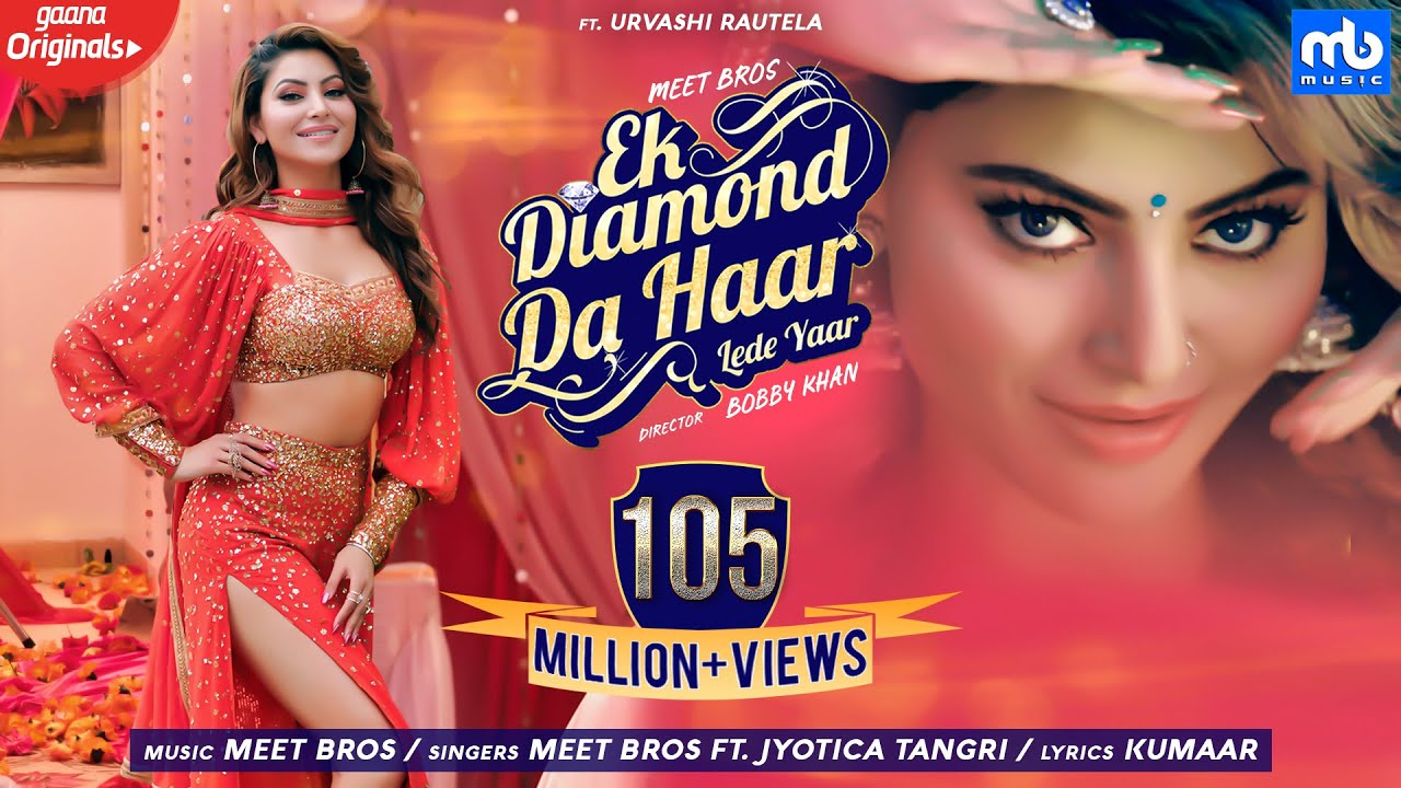 Ek Diamond Da Haar Lede Yaar Hindi lyrics