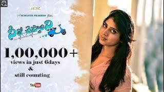 Neetho Cheppalani Telugu Short Film 2017    Directed By Sumanth Prabhas