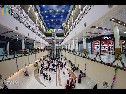 Mall Basra Times SUQARE   مول بصرة تايمز سكوير