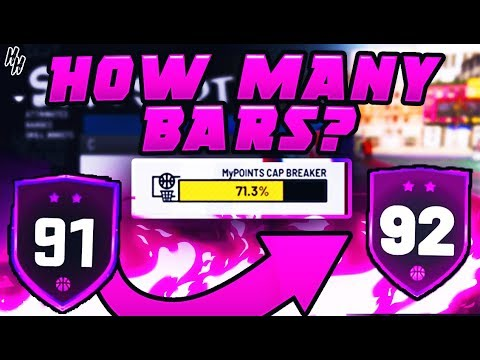 HOW MANY BARS UNTIL YOUR NEXT OVERALL UPGRADE TUTORIAL | NBA2K19 MY CAREER