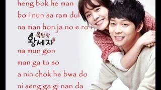 after a long time by baek ji young