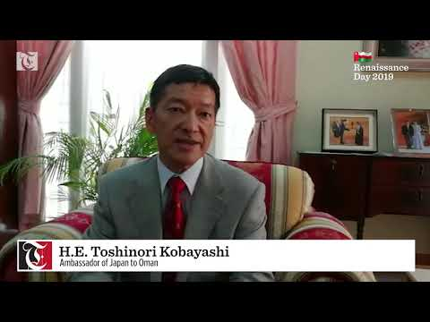 Renaissance Day message from Toshinori Kobayashi, Ambassador of Japan to Oman