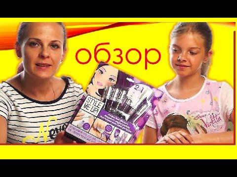 ИСПЫТЫВАЕМ ДЕТСКИЙ НАБОР ДЛЯ МАНИКЮРА STYLE ME UP, Обзор и распаковка игрушек для девочек  为儿童