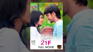 Download Video Kumari 21F Telugu Full Movie HD - Raj Tarun, Hebah Patel | Devi Sri Prasad, Sukumar MP3 3GP MP4