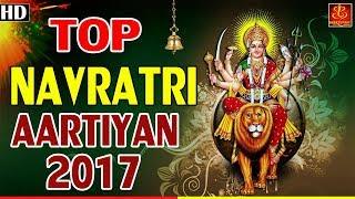 Navratri September 2017 Aarti || माँ की महिमा