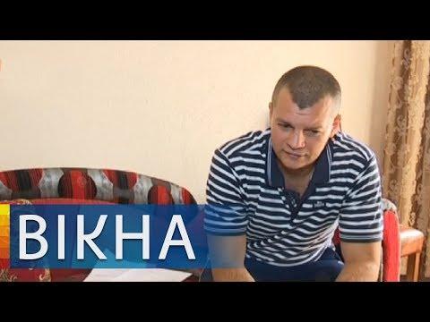 Как украинским гастарбайтерам получить компенсацию за производственную травму | Вікна-Новини