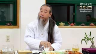 [정법강의] 5411강 하동의 미래