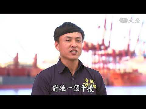 【發現】20171014 - 掃毒先鋒 - 臺灣緝毒犬