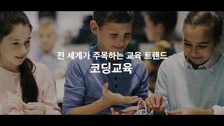 SW미래채움 홍보영상 썸네일 이미지