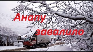 Снежный катарсис в Анапе 16.01.2019