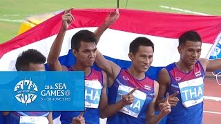 Athletics  Men's 4x400m Relay  Final (Day 6) | 28th SEA Games Singapore 2015