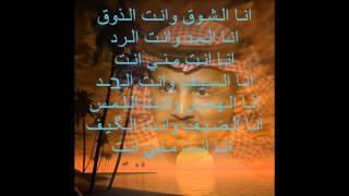 قصيدة : انا الشوق بصوت الشاعر خالد عبدالرحمن ...