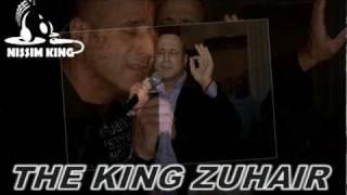 تحميل و استماع زهير فرنسيس NISSIM KING البوم نار لبنية Zoher Francis MP3