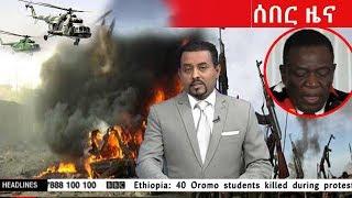 Addis tm - Ən Populyar Videolar