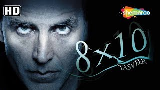 8x10 Tasveer [HD] Hindi Full Movie - Akshay Kumar | Ayesha Takia | Sha
