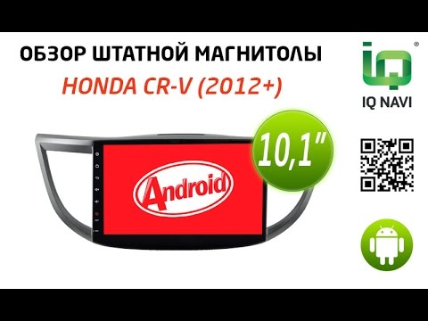 "Обзор автомагнитолы IQ NAVI T44-1507 Honda CR-V (2012+) 10"" FULL TOUCH (Android 4.4.x)"