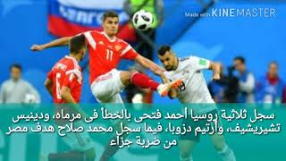 sp:li=NATL_WCUP, sp:ti:away=KSA, sp:dt=2018-06-14T15:00:00Z, sp:st=soccer, sp:ti:home=RUS, sp:ty=hig
