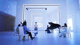 ikire「aoi」MUSIC VIDEO