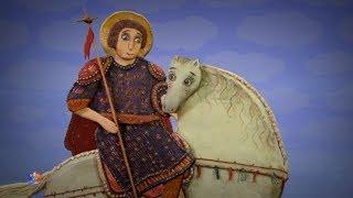 Егорий Храбрый | Русская сказка | новые серии | Egory the Brave | Russian Cartoons for Kids