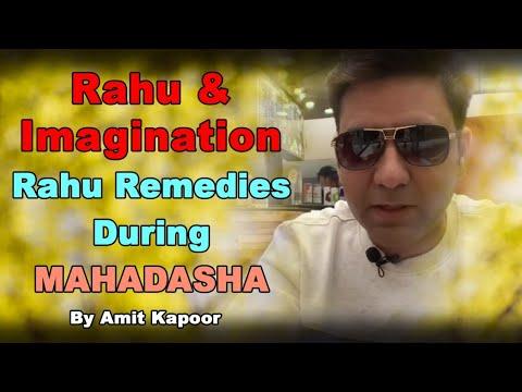 Rahu & Imagination | Rahu Remedies During MAHADASHA | #ASTROLOGERAMITKAPOOR