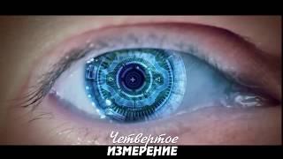 """Истории Великих людей - Пол Орфала (4 измерение. """"Как начать свое дело с нуля"""")"""