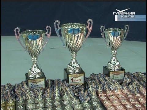 2 тысячи спортсменов собрал в Тольятти всероссийский турнир по карате видео