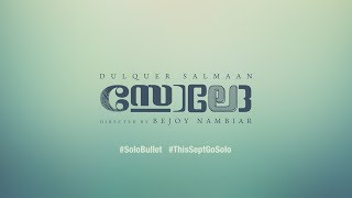 Solo - Official Teaser