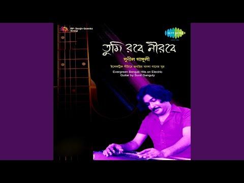 Amar Mallika Bone Instrumental