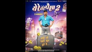 Ye Re Ye Re Paisa 2 2019 Marathi 720p movie download