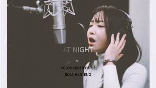 Punch (펀치) - At Night (밤이 되니까) [ROM|HAN|ENG Lyrics] While You Were Sleeping OST