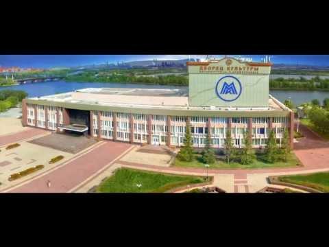 Туристическая привлекательность города Магнитогорска