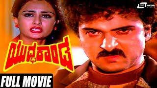 Kannada love song!anjada gandu movie! WhatsApp status videos