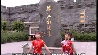 Teochew Folk Songs 02.mp4