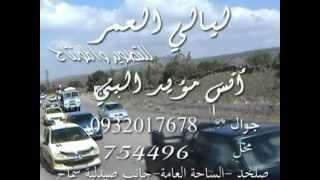 preview picture of video 'حفل تأبين الشهيد البطل الملازم شرف صالح حسن الحجلي _ 1'